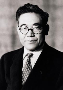Toyota Motor Company Founder Kiichiro Toyoda.
