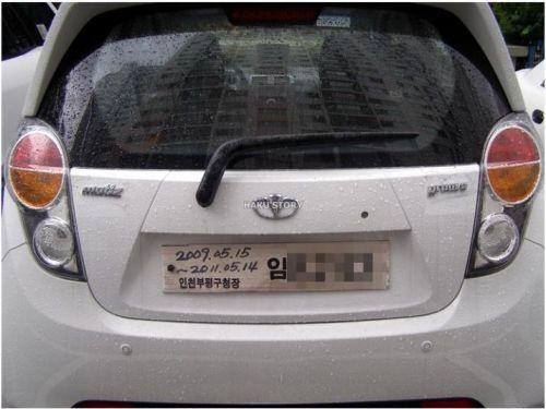 Spied - Daewoo Matiz Groove in Korea