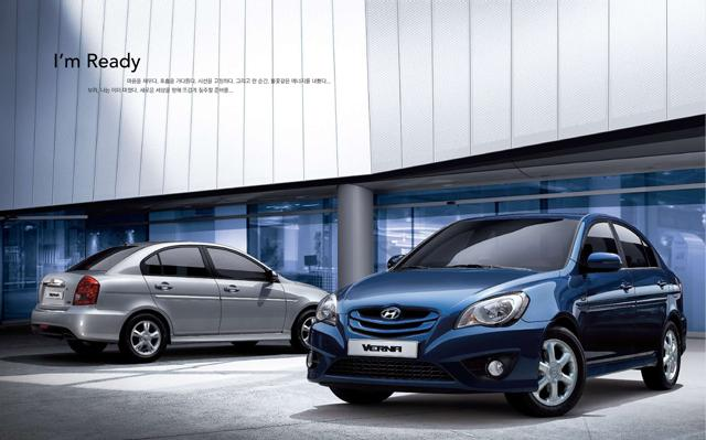 new_facelift_Verna_Hyundai - 4