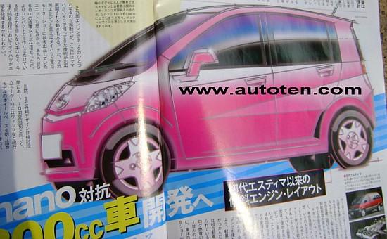 Toyota small car Nano