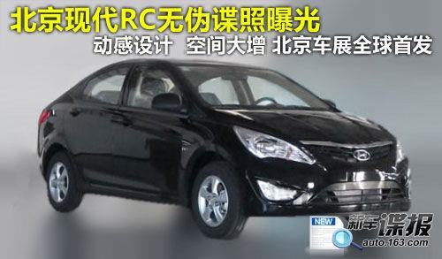 2011 Hyundai Accent RB