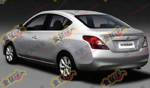 2011 Nissan Sunny front