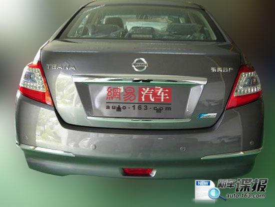 Nissan Teana facelift - 3