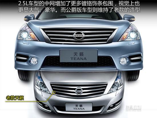 2011 Nissan Teana 2