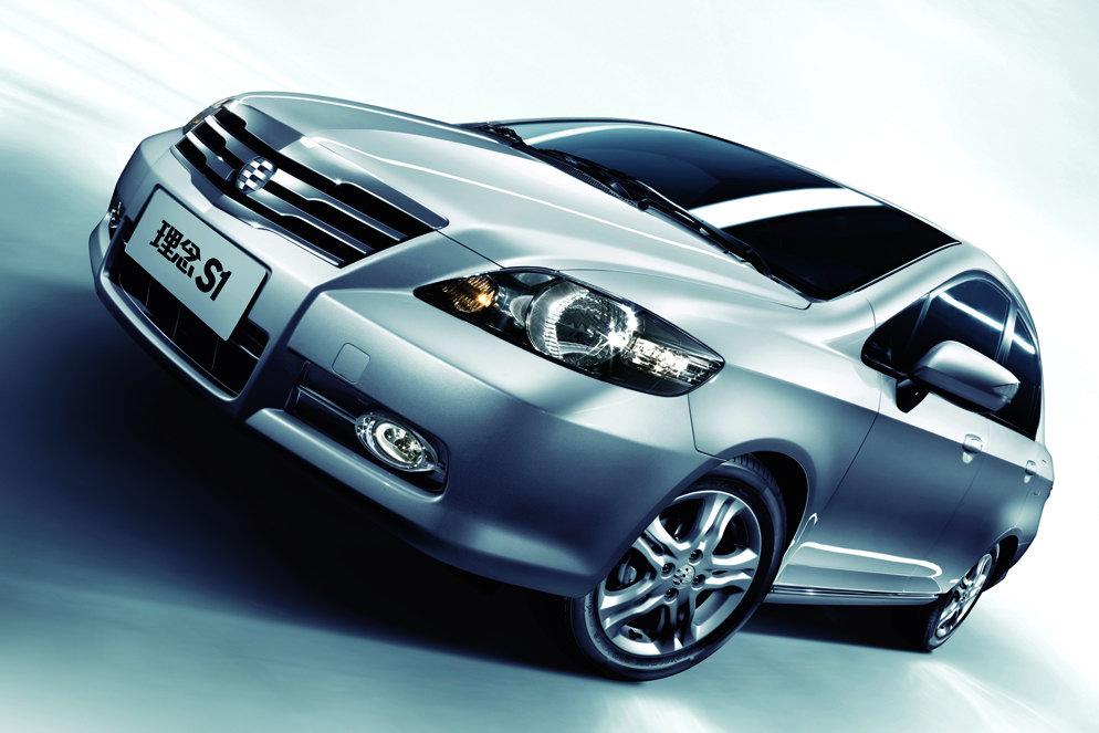 Honda Li Nian S1