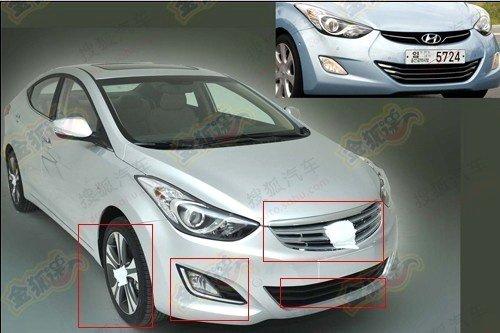 Hyundai Elantra chrome grille
