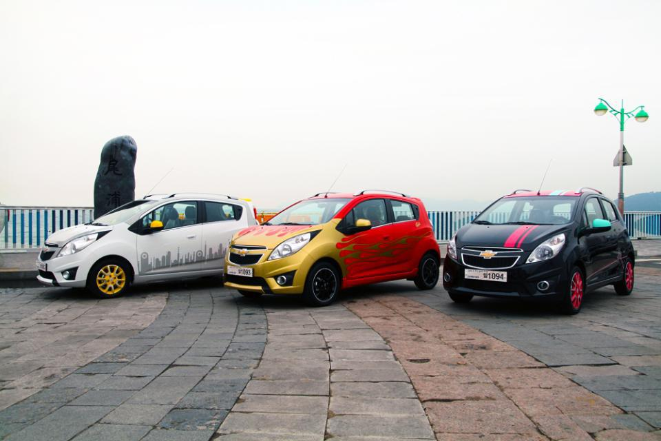 Chevrolet Spark special editions