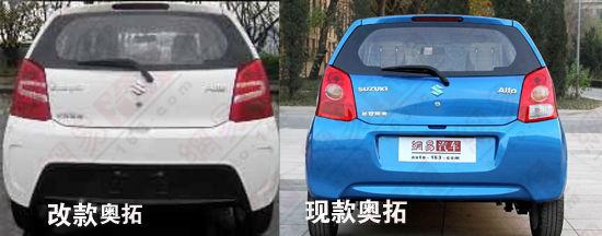 Suzuki Alto facelift China rear