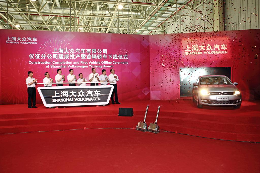 Shanghai Volkswagen Polo rollout Yizheng