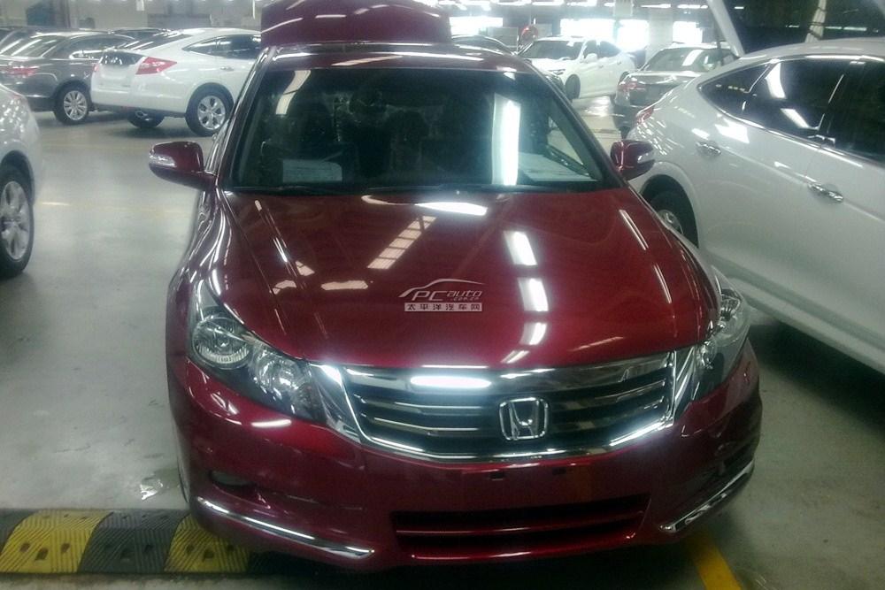 Honda Accord 2013 China front fascia
