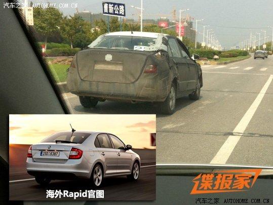 Skoda Rapid China testing