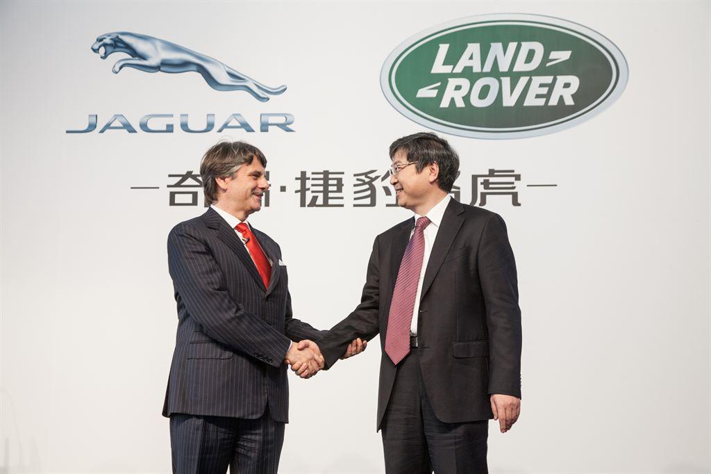 Chery Jaguar Land Rover JV plant foundation stone laid