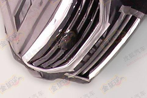 Hyundai CF grille