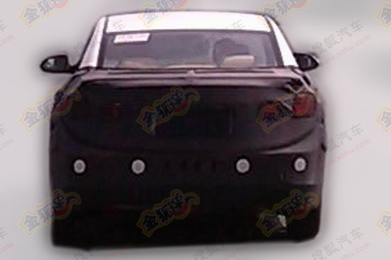 Hyundai CF rear fascia