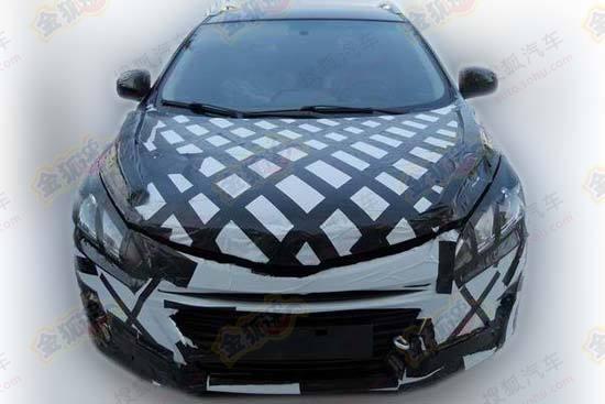 Luxgen U5 front fascia