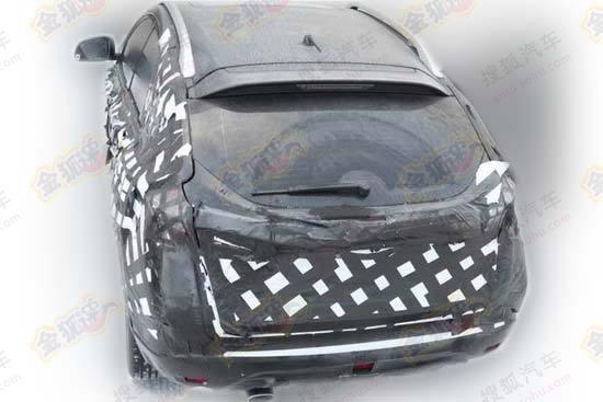 Luxgen U5 rear fascia