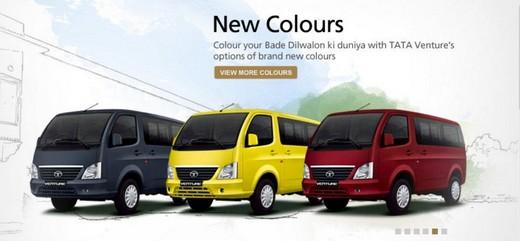 Tata Venture new colors