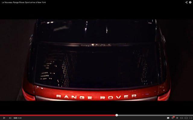 2014 Range Rover Sport rear teaser