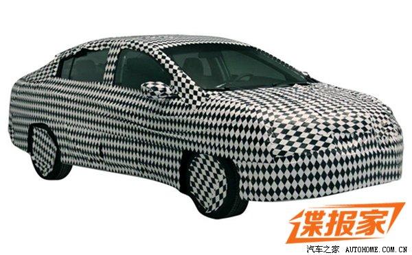 Honda Concept C front