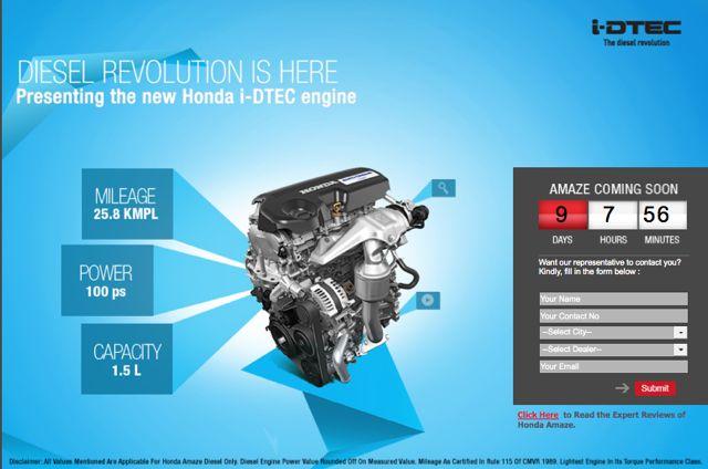 Honda Amaze launch screen shot