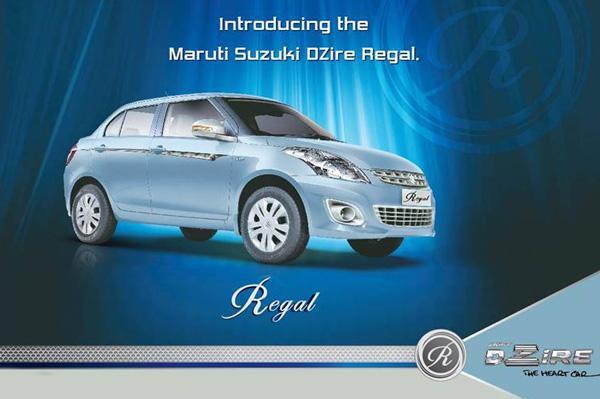 Maruti Suzuki DZire Regal