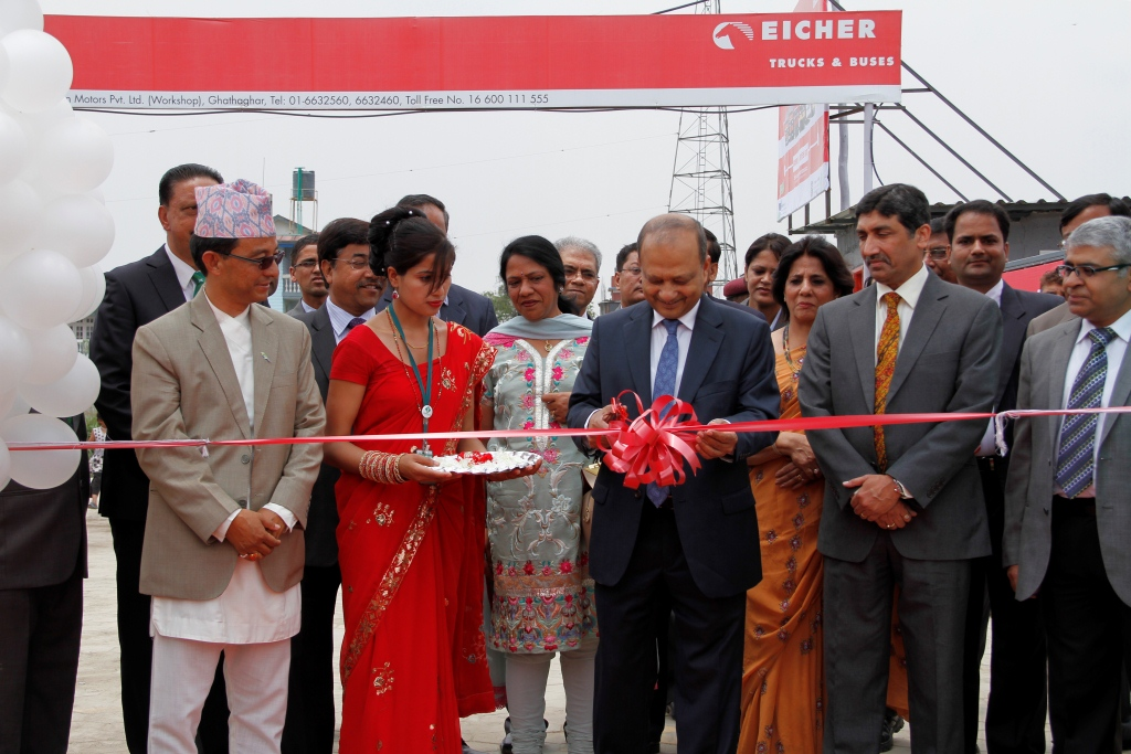 Eicher Nepal workshop inauguration