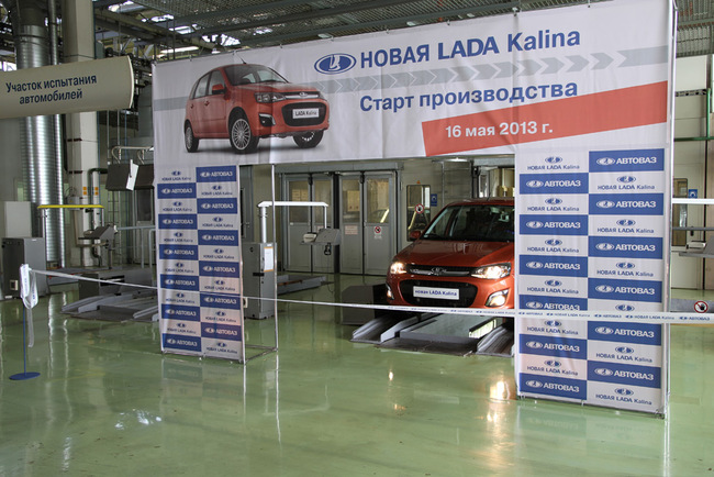 New Lada Kalina production start