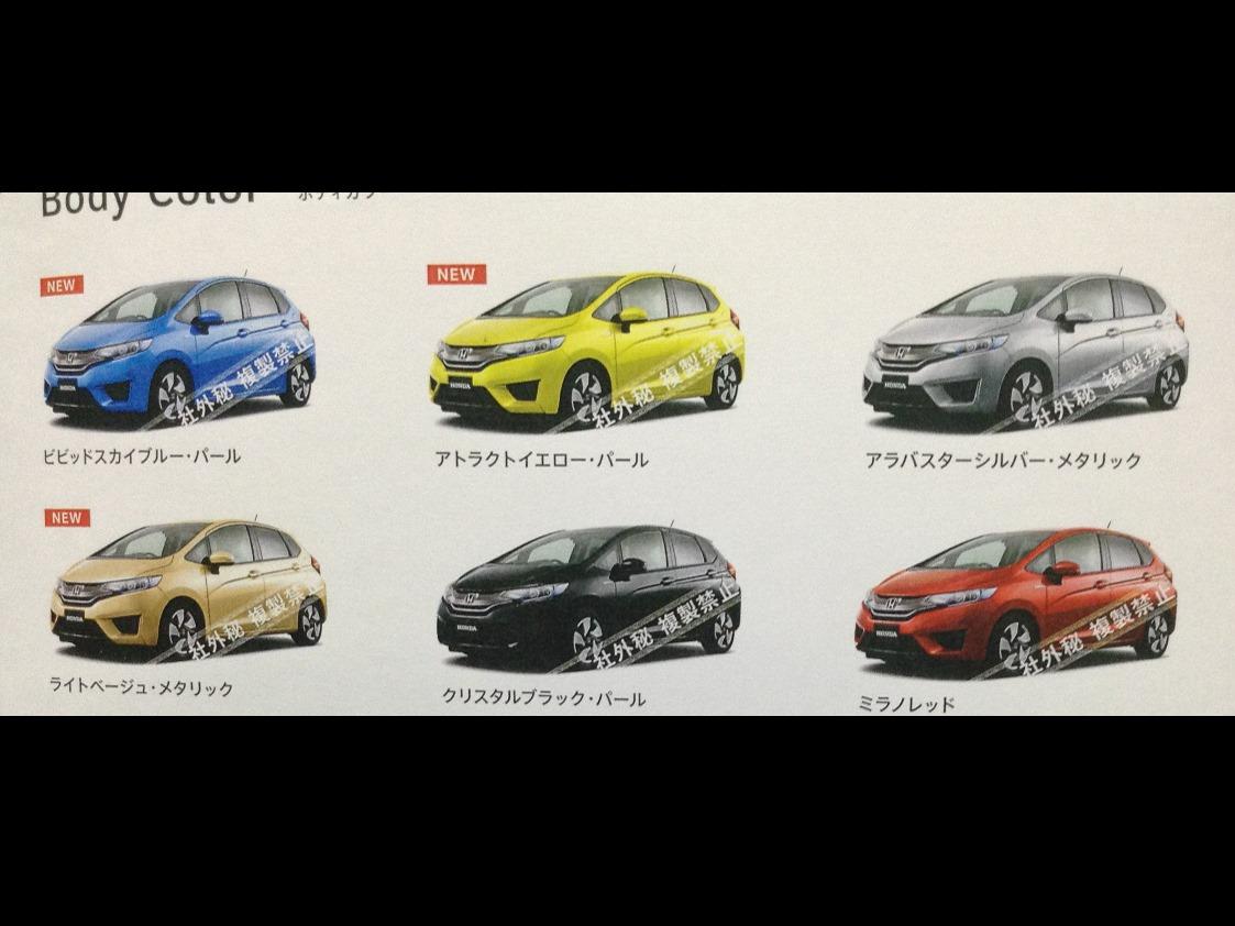 Honda fit colors 2014
