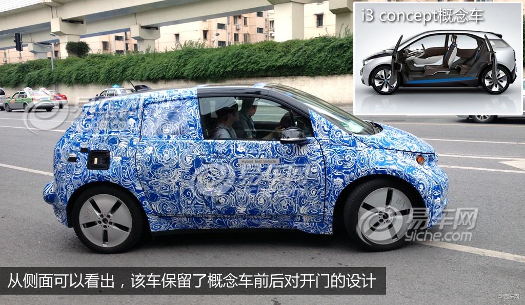 BMW i3 spied side
