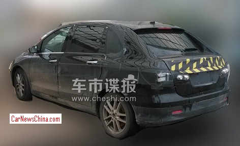 Daimler-BYD Denza EV spied in China - Rear quarter