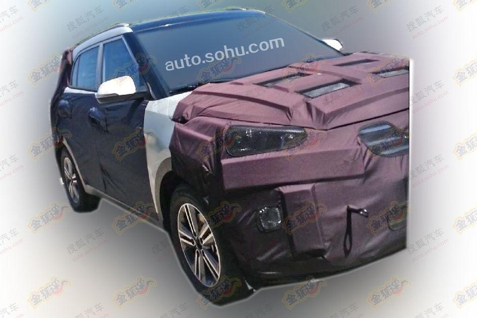 Hyundai Compact SUV spied front three quarter