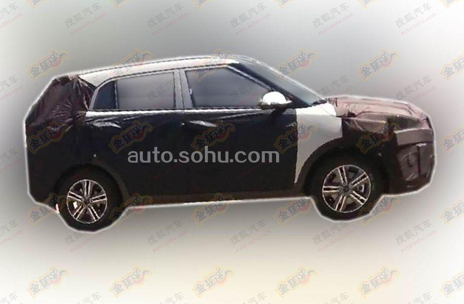 Hyundai Compact SUV spied