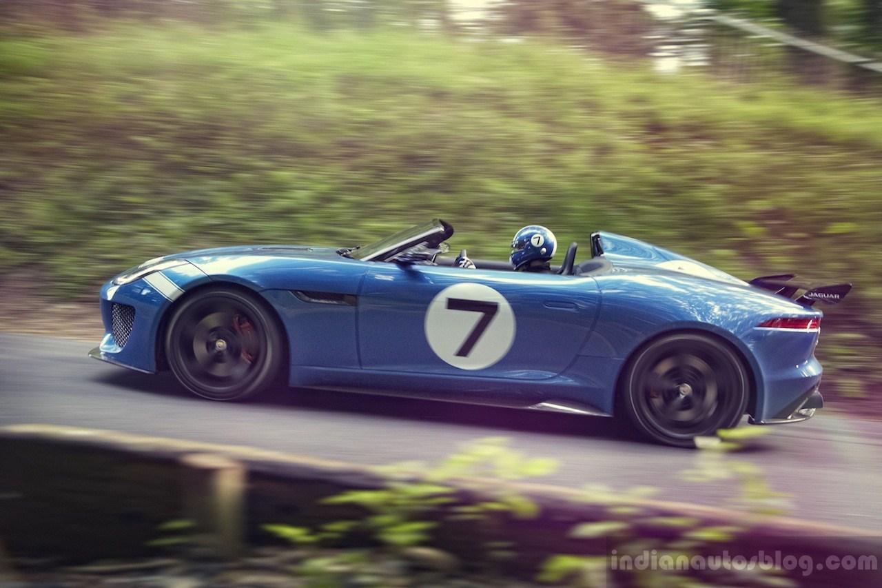 Jaguar Project 7 side