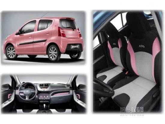 Suzuki Alto limited special edition in China