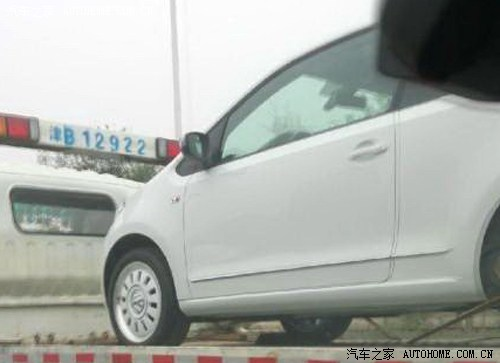 Vw Up! spied in China front fender