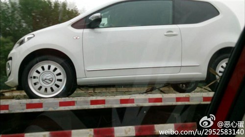 Vw Up! spied in China side