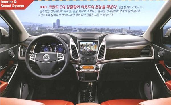 Interior of the 2014 Ssangyong Korando C