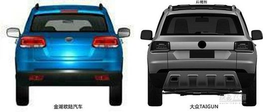 VW Taigun fake Chinese version rear