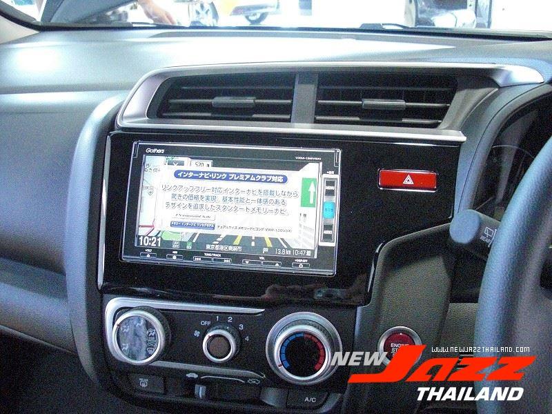 2014 Honda Fit center console