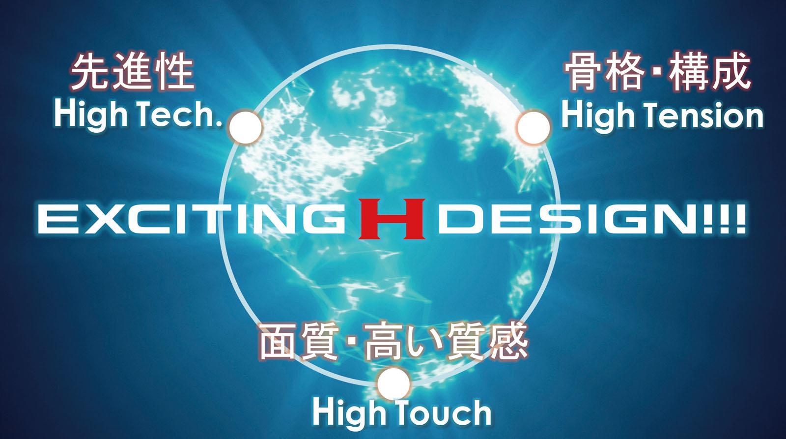 Honda EXCITING H DESIGN!!! concept