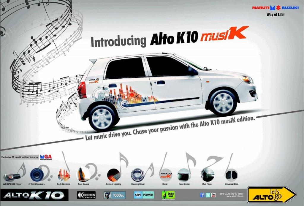 Maruti Alto K-10 Musik Edition