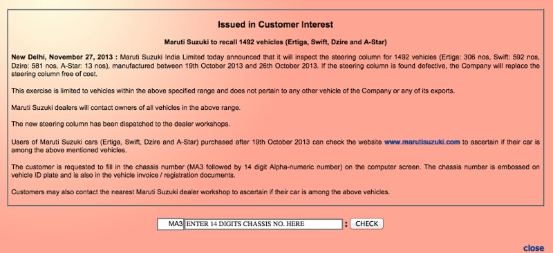 Maruti Swift Dzire Ertiga recall in India