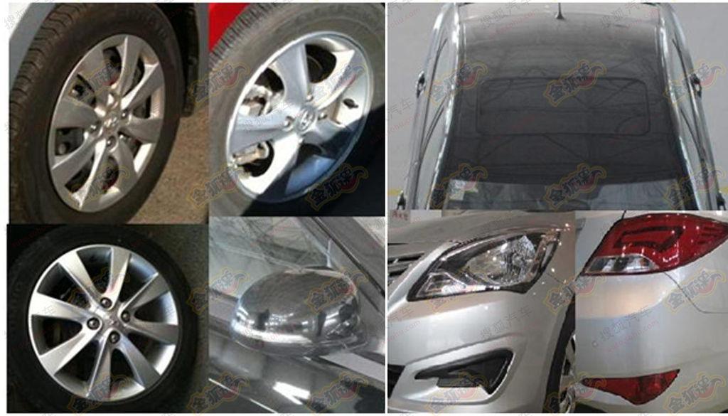 Hyundai Verna Facelift Chinese Spyshot