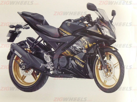 2014 yamaha yzf r15 v3.0 leaked image special edition