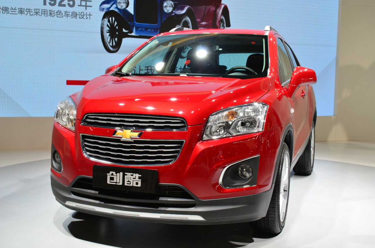 Chevrolt Trax Changku at 2014 Beijing Auto Show - front