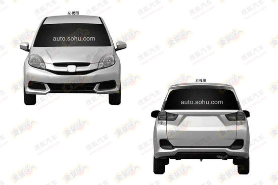 Honda Mobilio front and rear China patent image