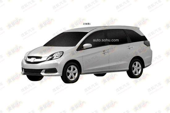 Honda Mobilio front three quarter China patent image