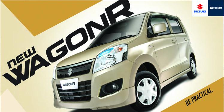 Suzuki Wagon R Pakistan