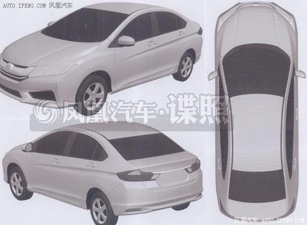 2014 Honda City patented in China top