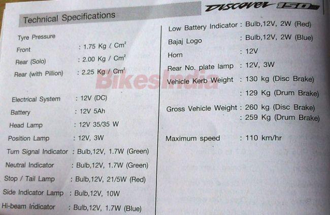 Bajaj Discover 150 S Specifications sheet